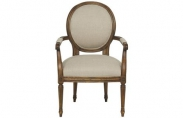 Genevieve Arm Chair